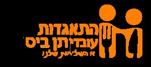 לוגו רקע שקוף
