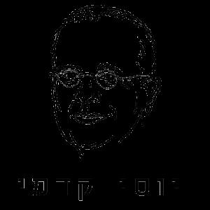 לוגו-קטן-יוסי-קדמי-copy